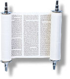 Jewish Scriptures. Illustration copyrighted.