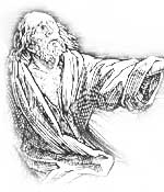 Artist's depiction of Ezekiel.